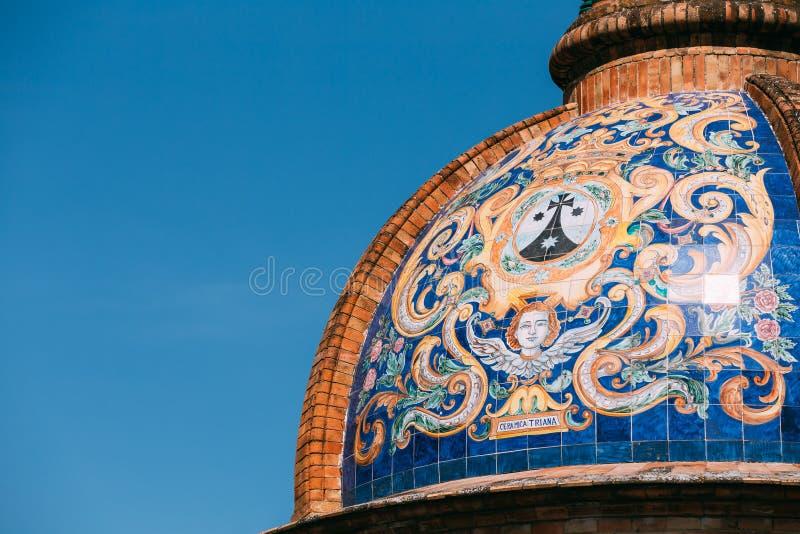Закройте вверх часовни возрождения Moorish El Кармена в Севилье, Испании стоковая фотография rf