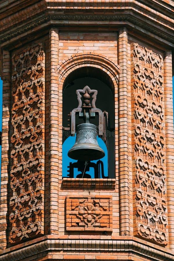 Закройте вверх часовни возрождения Moorish El стоковое изображение