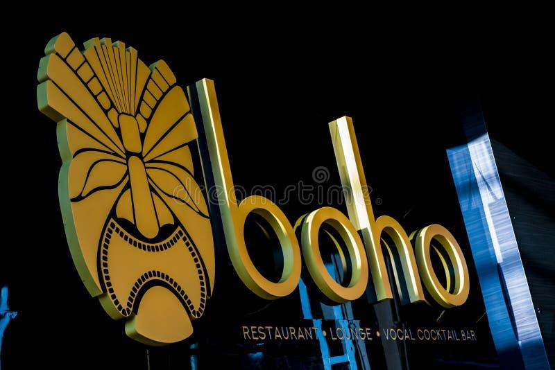 Занимательное заведение Boho стоковые изображения