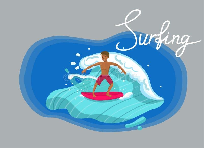 Занимаясь серфингом иллюстрация стоковые фотографии rf