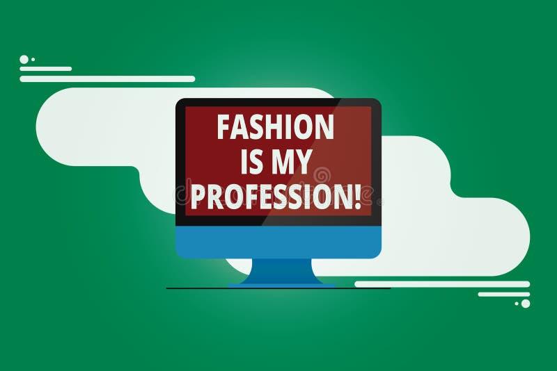 Запись примечания показывая моду моя профессия Фото дела showcasing обмундирование одежд Fashionist профессиональное дизайнерское бесплатная иллюстрация