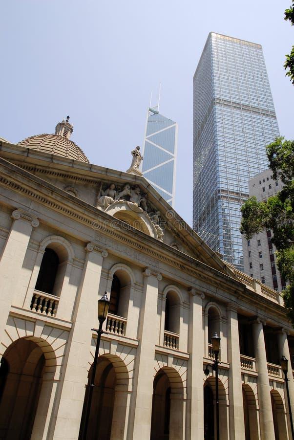 заречье Hong Kong дела центральное стоковые изображения rf