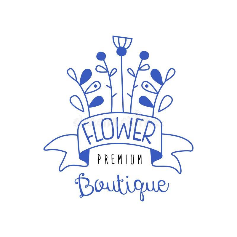 Зацветите логотип бутика наградной, lorists, иллюстрация вектора значка цветочного магазина нарисованная рукой в голубом цвете на иллюстрация штока