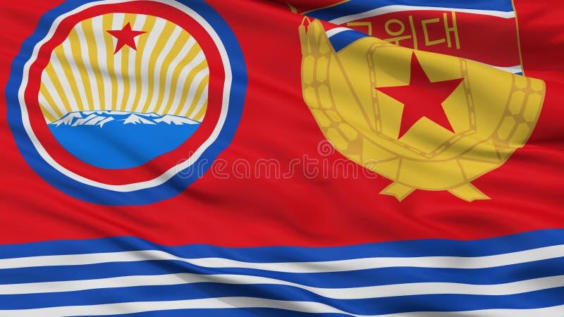 Защищает Ensign взгляда крупного плана флага Северной Кореи иллюстрация вектора