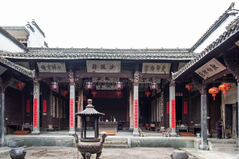 Зала семьи Zhou родовая стоковая фотография rf