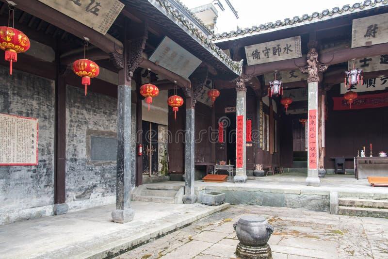 Зала семьи Zhou родовая стоковые фотографии rf