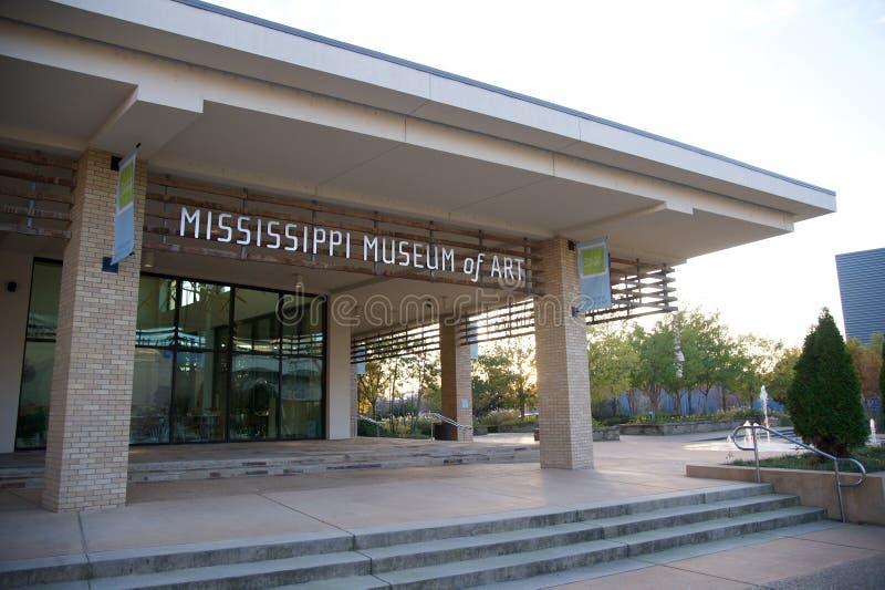 Зад музея Миссиссипи искусств стоковая фотография rf