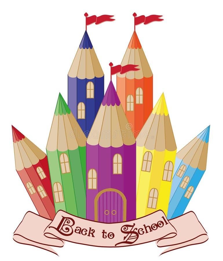 Волшебная школа картинка для детей
