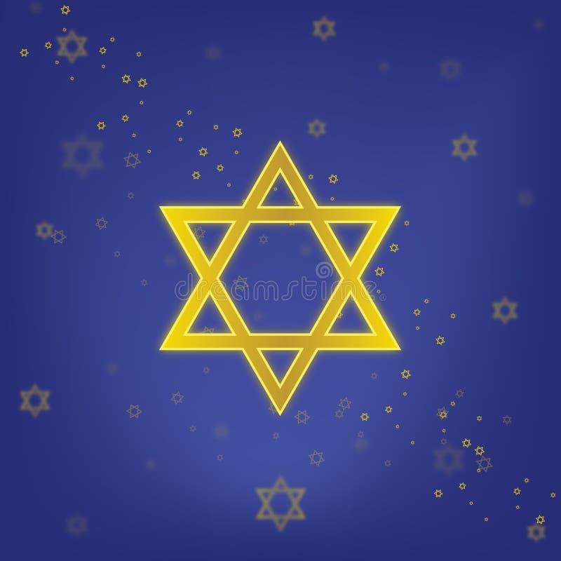звезда Давида иллюстрация штока