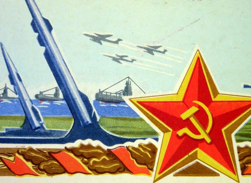 звезда Совета армии стоковые изображения