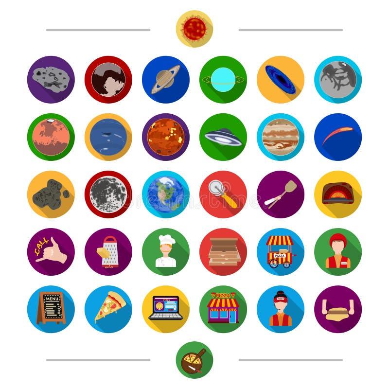 Звезда, тело, еда и другой значок сети в стиле шаржа Тесто, дерево, значки ножа в собрании комплекта иллюстрация вектора