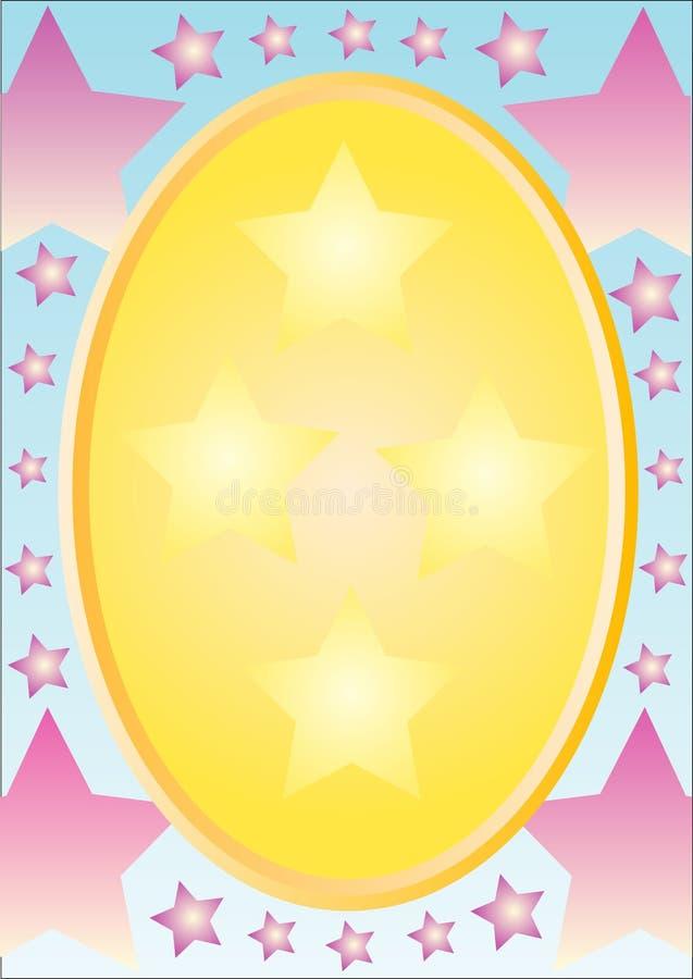 звезды рамки бесплатная иллюстрация
