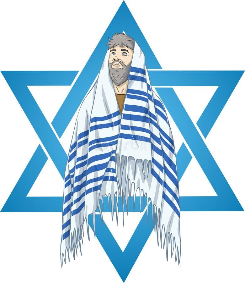 Звезда равина Дэвида с Talit бесплатная иллюстрация