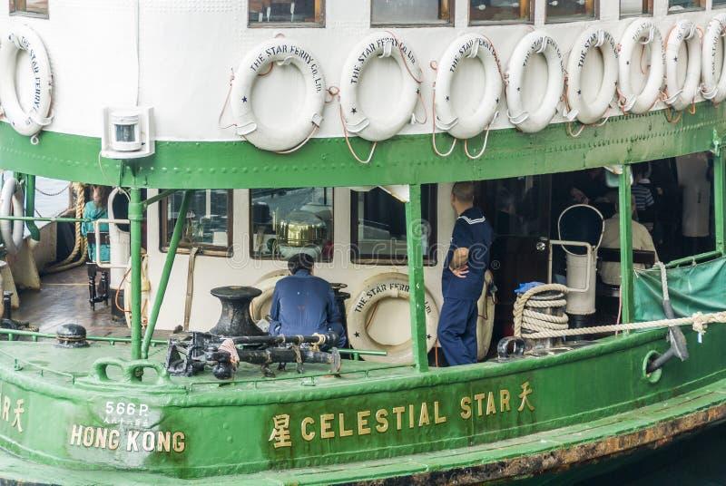 звезда Hong Kong парома стоковые фотографии rf