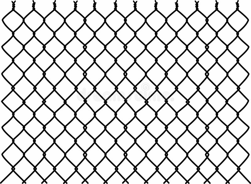 звено цепи бесплатная иллюстрация