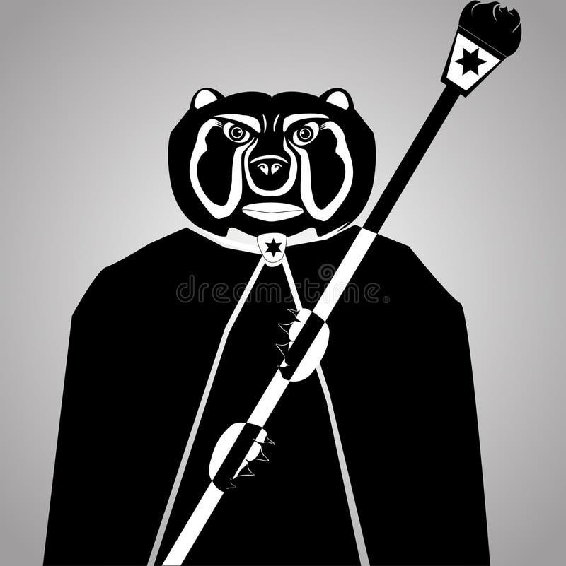 Зверский медведь иллюстрация вектора