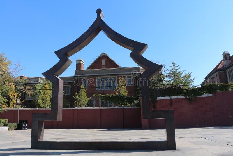 Здание в провинция Шэньяне, Ляонине, Китай стоковая фотография