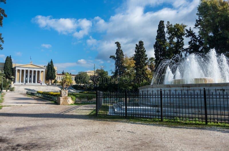 Здание дворца Zappeion в национальных садах Афина Gree стоковое фото