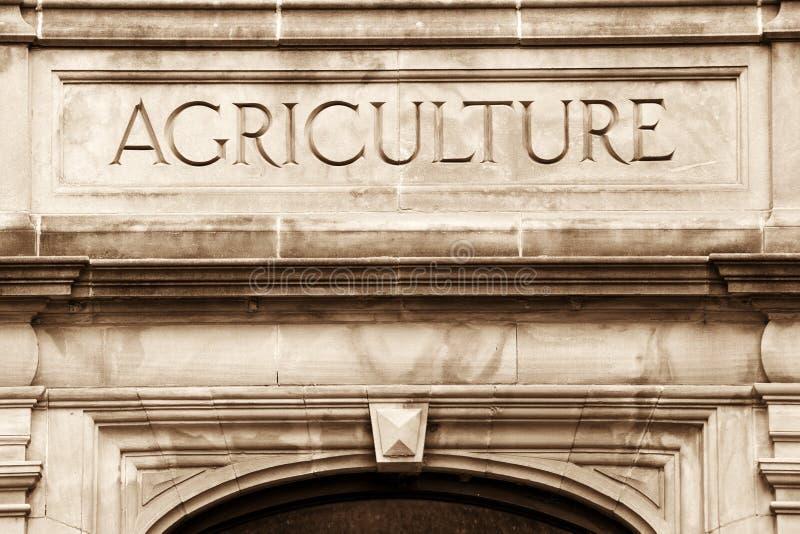 здание земледелия стоковое изображение