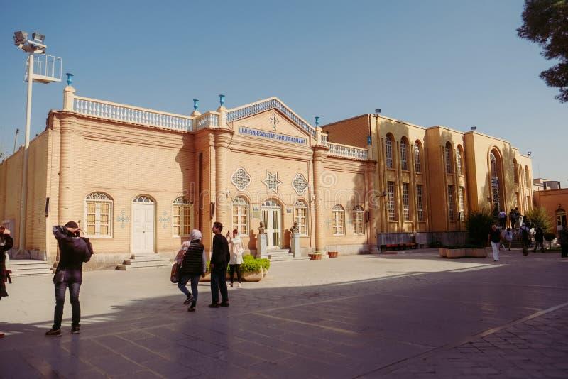 Здание музея Khachatur Kesaratsi Isfahan, Иран стоковая фотография rf