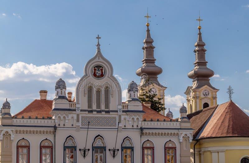 Здание сербско-православного епископального дворца стоковая фотография