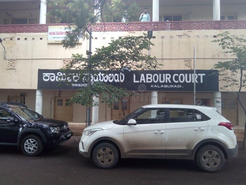 Здание трудового суда внутри Vidhana Sabha стоковое изображение