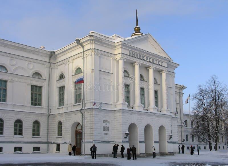 здание стоковая фотография