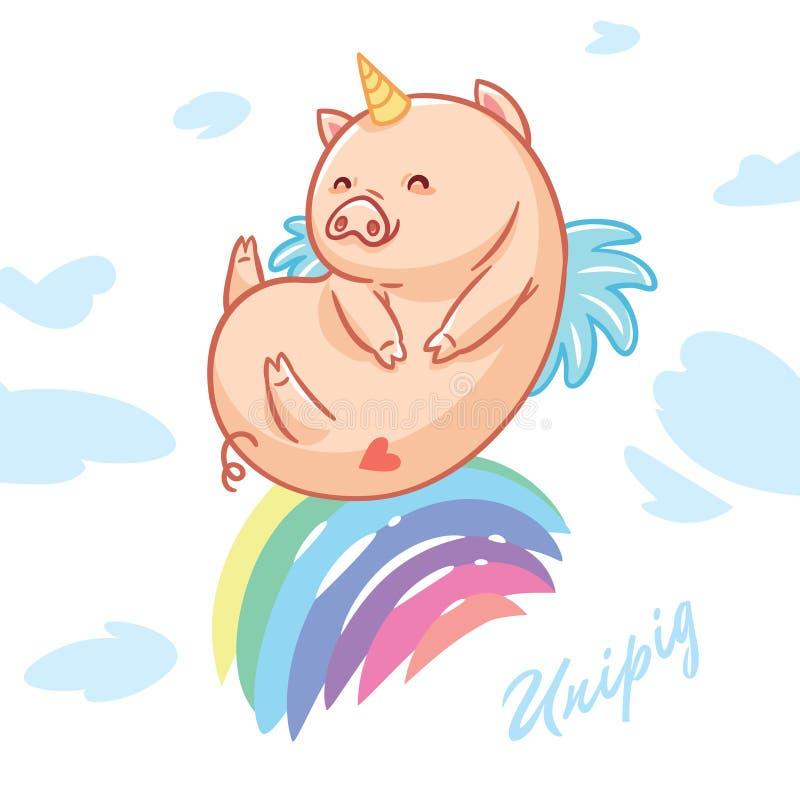 Здравствуйте! карточка с fairy unipig и радугой также вектор иллюстрации притяжки corel иллюстрация штока