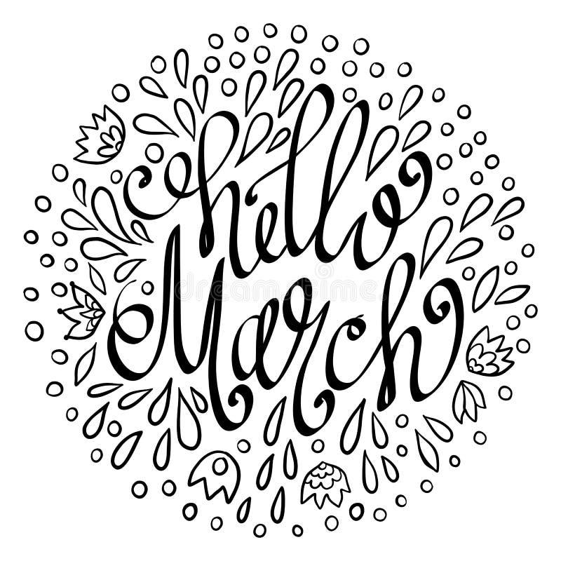 Здравствуйте! литерность в марте нарисованная рукой с абстрактными флористическими элементами бесплатная иллюстрация
