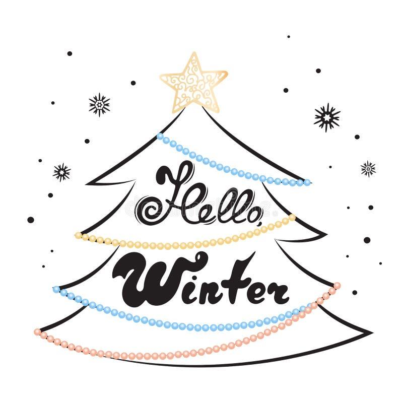 Здравствуйте! литерность руки зимы Ель, звезда, украшенная с гирляндами шариков Карточка на Новый Год, рождество праздника бесплатная иллюстрация