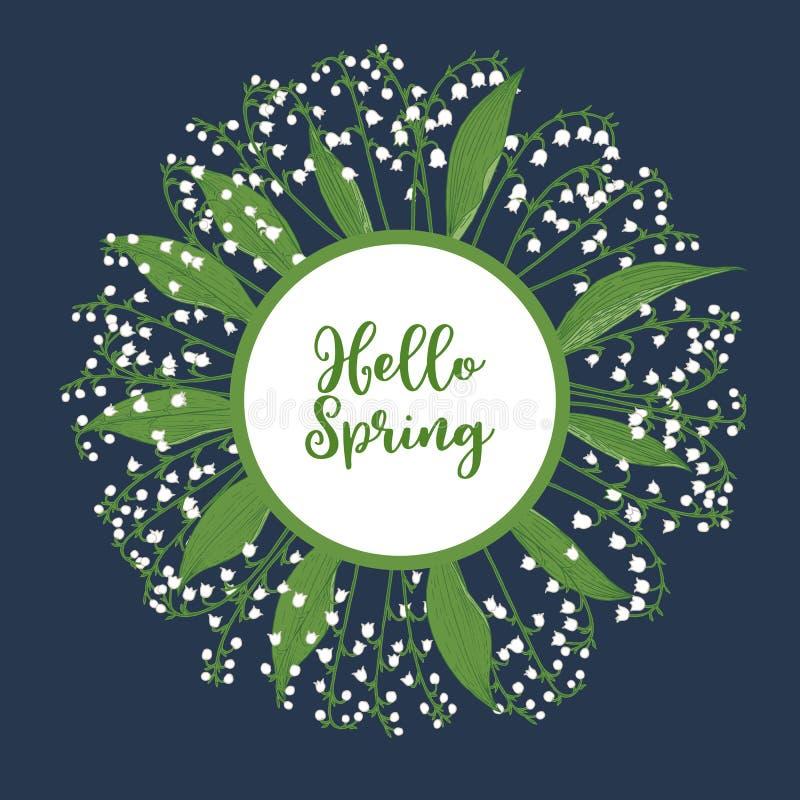Здравствуйте поздравительная открытка весны с ландышем иллюстрация вектора