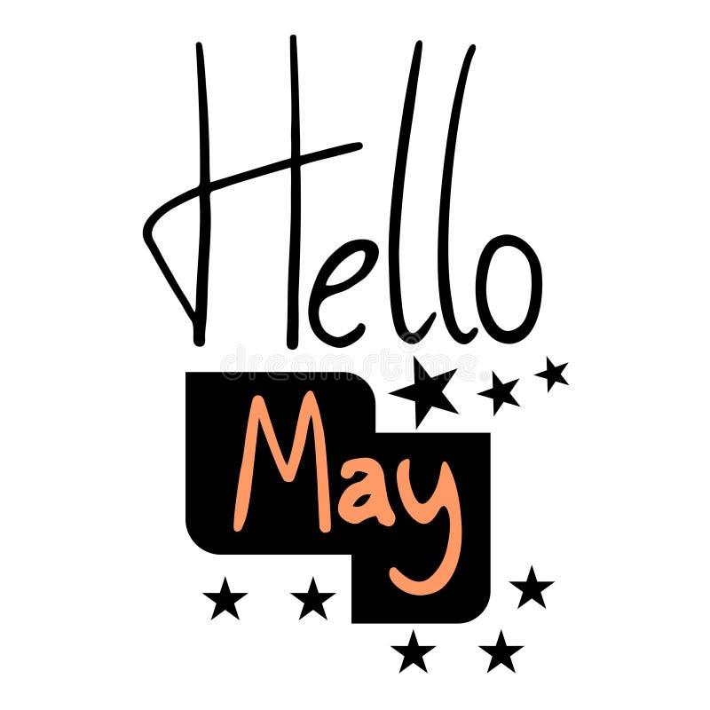 Здравствуйте! сообщение влюбленности в мае иллюстрация штока