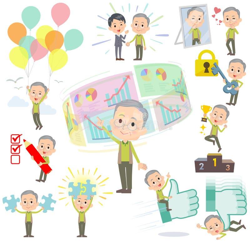 Зеленые успех & позитв деда жилета бесплатная иллюстрация