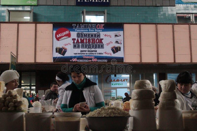 Зеленый рынок в Алма-Ате стоковое изображение