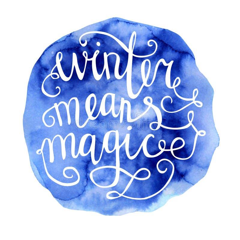 Зима значит волшебную литерность акварели иллюстрация штока