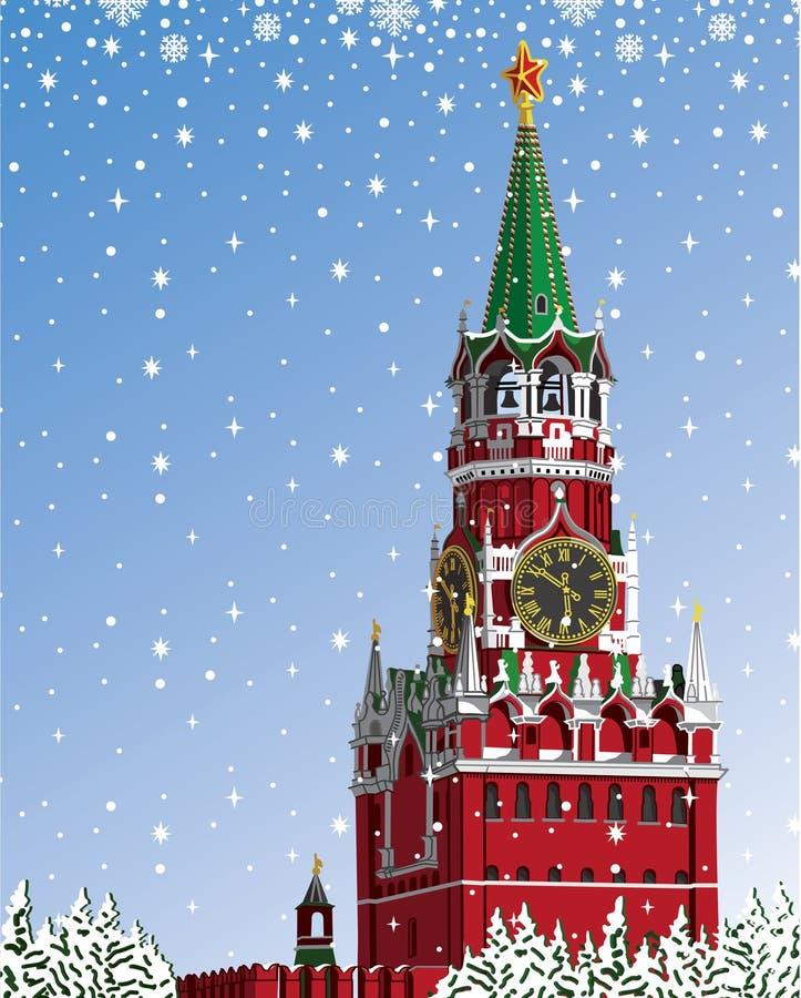 Зима Москвы Kremlin.Russian. Iillustration иллюстрация штока