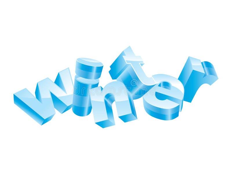 зима 3d иллюстрация штока
