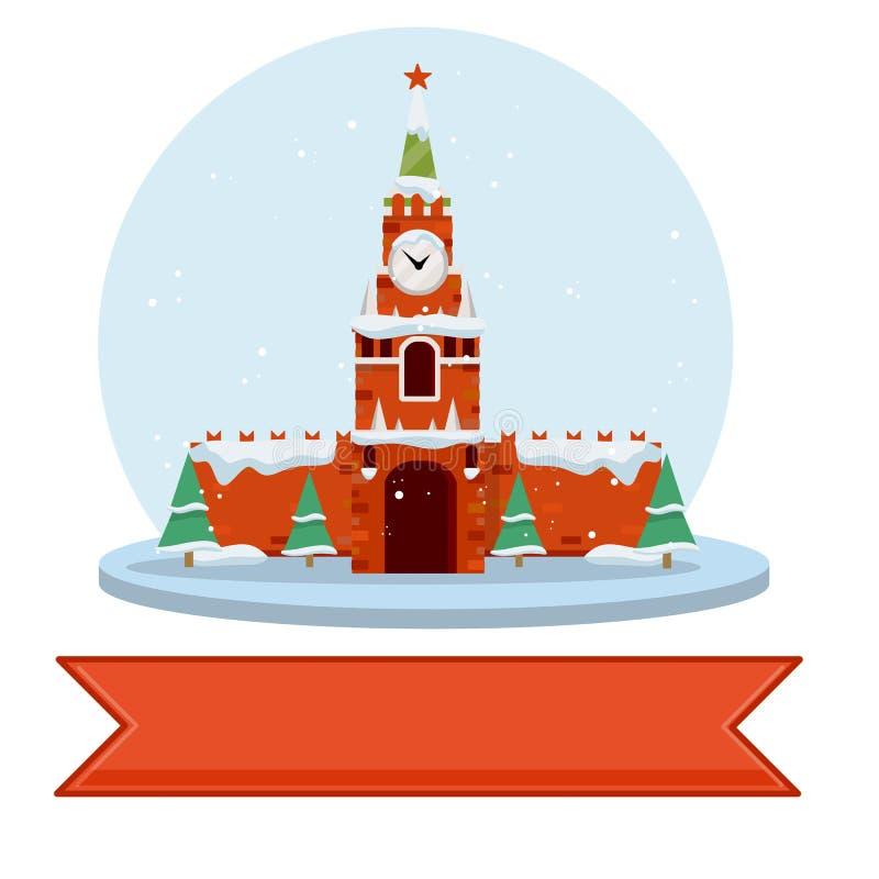 зима kremlin moscow Иллюстрация шаржа плоская иллюстрация штока