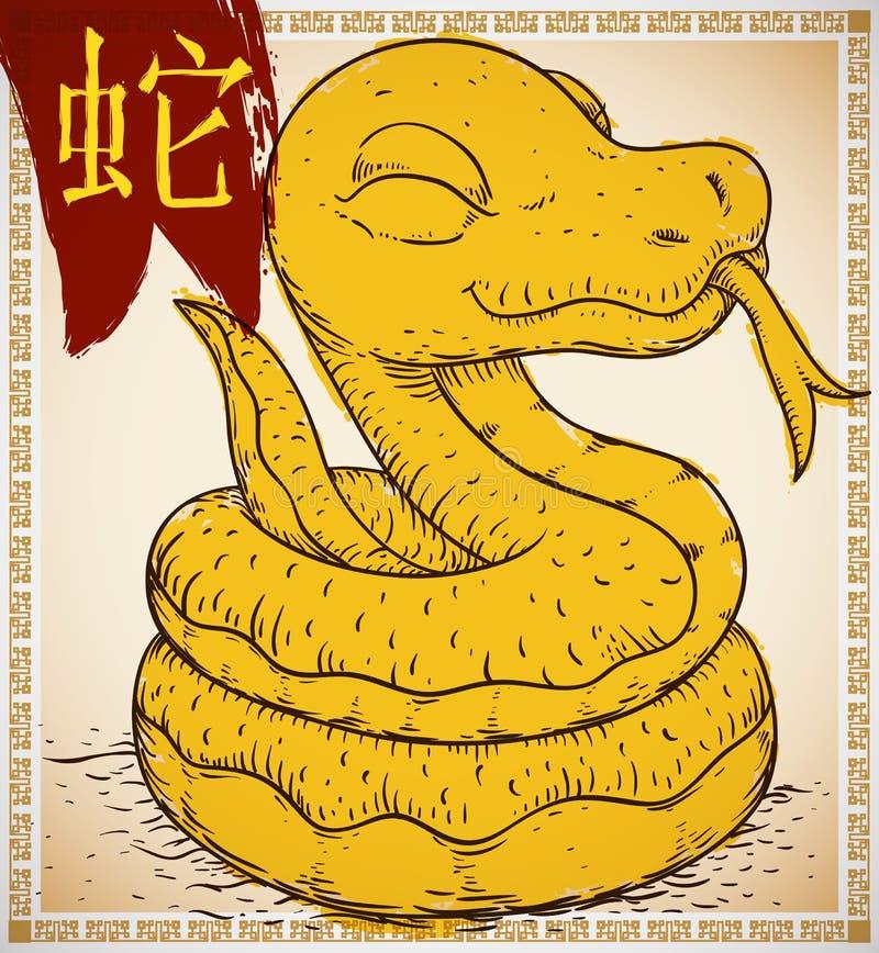 Змейка в нарисованной руке и стиле Brushstroke для китайского зодиака, иллюстрации вектора бесплатная иллюстрация