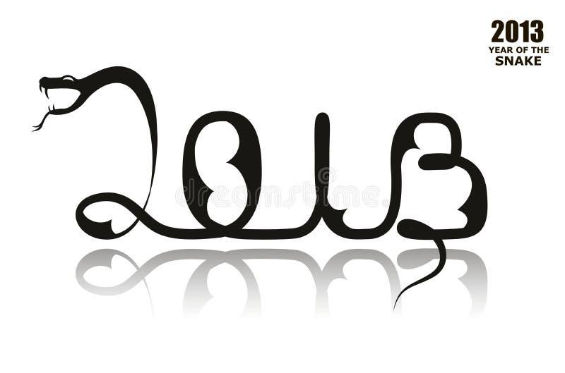 змейка 2013 иллюстрация вектора