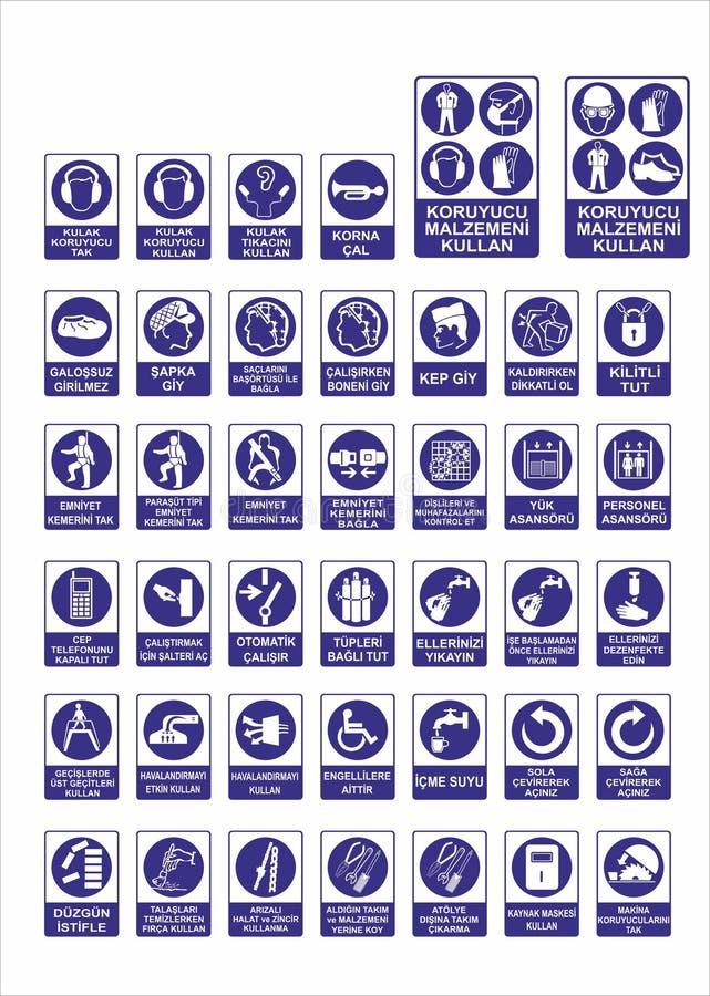 Знаки охраны труда и здоровья вектора запаса, предупреждая шильдик иллюстрация штока