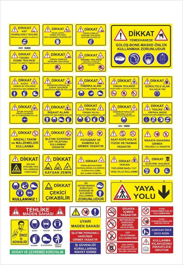 Знаки охраны труда и здоровья вектора запаса, предупреждая шильдик иллюстрация вектора