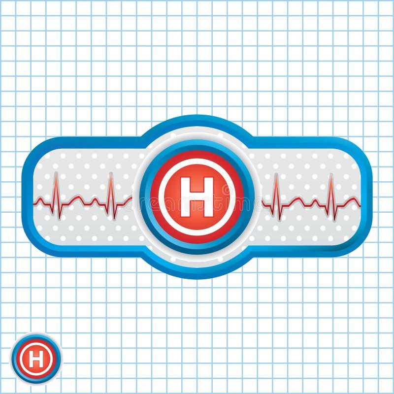 Знак больницы на текстуре бесплатная иллюстрация