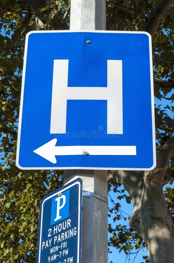 Знак больницы стоковое фото