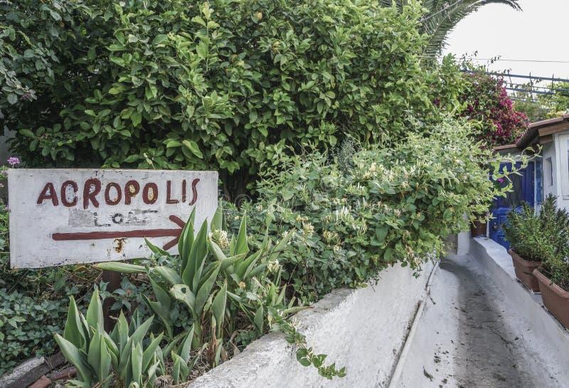 Знак для акрополя в Афинах, Греции стоковое изображение rf