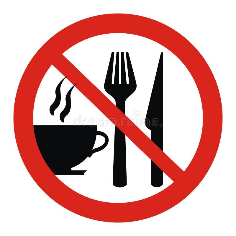 Знак запрета, чашка и столовый прибор, красная рамка круга иллюстрация вектора