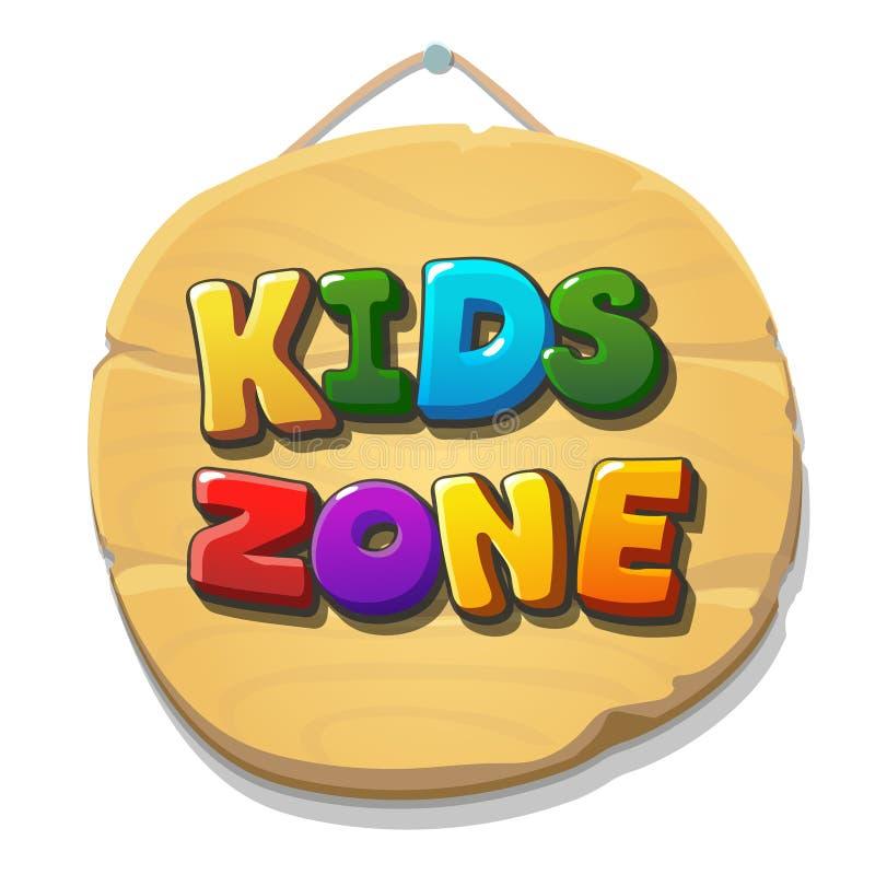 Знак или знамя зоны детей Иллюстрация вектора спортивной площадки детей иллюстрация вектора