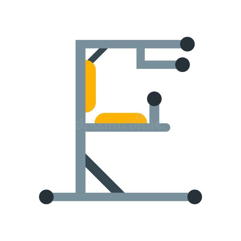 Знак и символ вектора значка станции спортзала изолированные на белом backgr бесплатная иллюстрация