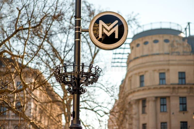Знак метро стоковые фотографии rf