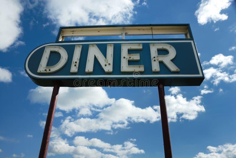 знак обедающего ретро стоковое изображение